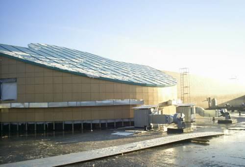 Çimkent – Mega AVM