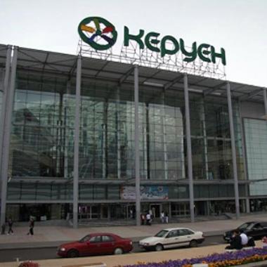 Astana - Keruen AVM
